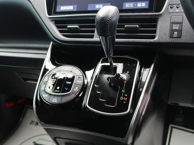 ZS 煌 純正10型ナビ フリップダウンモニター 両側電動ドア セーフティセンス/衝突軽減ブレーキ 禁煙車 コーナーセンサー LEDヘッド/LEDフォグ 純正16AW スマートキー バックカメラ(44枚目)