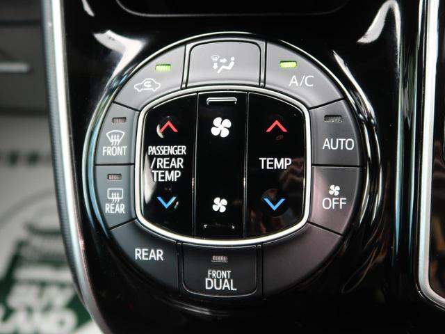 ZS 煌 純正10型ナビ フリップダウンモニター 両側電動ドア セーフティセンス/衝突軽減ブレーキ 禁煙車 コーナーセンサー LEDヘッド/LEDフォグ 純正16AW スマートキー バックカメラ(45枚目)
