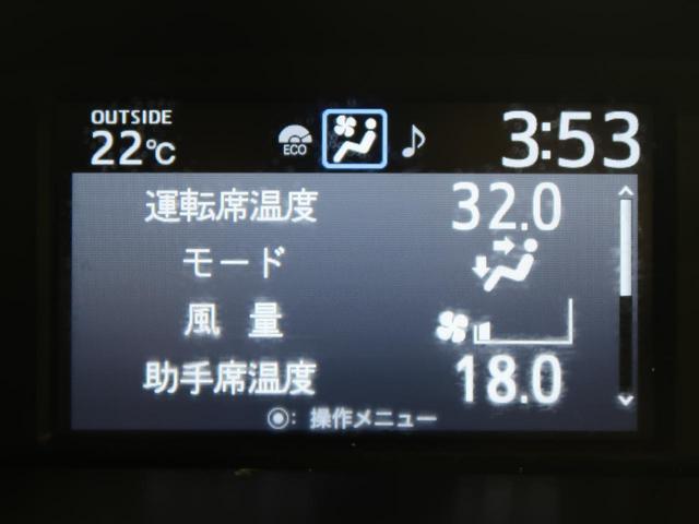 ZS 煌 純正10型ナビ フリップダウンモニター 両側電動ドア セーフティセンス/衝突軽減ブレーキ 禁煙車 コーナーセンサー LEDヘッド/LEDフォグ 純正16AW スマートキー バックカメラ(46枚目)
