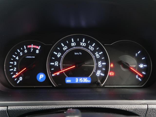 ZS 煌 純正10型ナビ フリップダウンモニター 両側電動ドア セーフティセンス/衝突軽減ブレーキ 禁煙車 コーナーセンサー LEDヘッド/LEDフォグ 純正16AW スマートキー バックカメラ(56枚目)