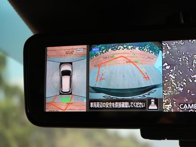 20Xi Vセレクション MC後現行型 全周囲カメラ プロパイロット インテリジェントエマージェンシーブレーキ インテリジェントルームミラー パワーバックドア 撥水加工/パワーシート LEDヘッド/ハイビームアシスト 禁煙車(5枚目)