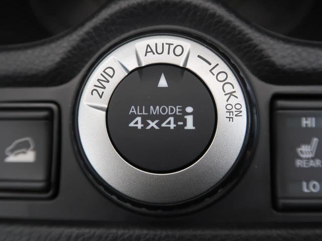 20Xi Vセレクション MC後現行型 全周囲カメラ プロパイロット インテリジェントエマージェンシーブレーキ インテリジェントルームミラー パワーバックドア 撥水加工/パワーシート LEDヘッド/ハイビームアシスト 禁煙車(7枚目)
