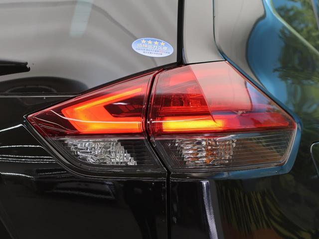 20Xi Vセレクション MC後現行型 全周囲カメラ プロパイロット インテリジェントエマージェンシーブレーキ インテリジェントルームミラー パワーバックドア 撥水加工/パワーシート LEDヘッド/ハイビームアシスト 禁煙車(30枚目)