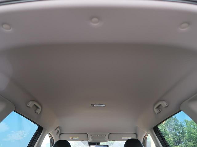 20Xi Vセレクション MC後現行型 全周囲カメラ プロパイロット インテリジェントエマージェンシーブレーキ インテリジェントルームミラー パワーバックドア 撥水加工/パワーシート LEDヘッド/ハイビームアシスト 禁煙車(33枚目)