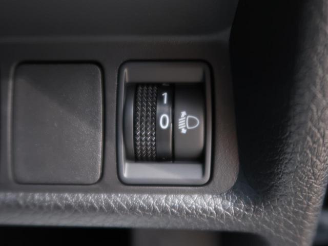 20Xi Vセレクション MC後現行型 全周囲カメラ プロパイロット インテリジェントエマージェンシーブレーキ インテリジェントルームミラー パワーバックドア 撥水加工/パワーシート LEDヘッド/ハイビームアシスト 禁煙車(39枚目)
