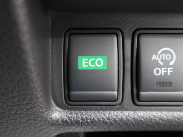 20Xi Vセレクション MC後現行型 全周囲カメラ プロパイロット インテリジェントエマージェンシーブレーキ インテリジェントルームミラー パワーバックドア 撥水加工/パワーシート LEDヘッド/ハイビームアシスト 禁煙車(41枚目)