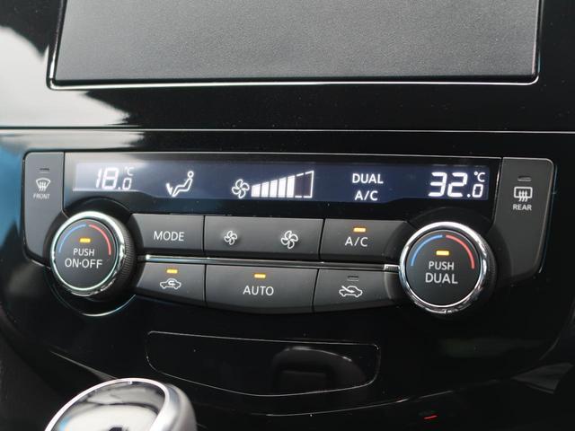 20Xi Vセレクション MC後現行型 全周囲カメラ プロパイロット インテリジェントエマージェンシーブレーキ インテリジェントルームミラー パワーバックドア 撥水加工/パワーシート LEDヘッド/ハイビームアシスト 禁煙車(43枚目)