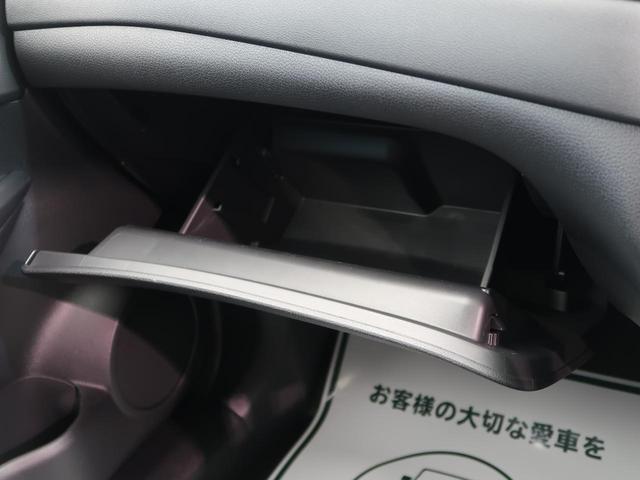 20Xi Vセレクション MC後現行型 全周囲カメラ プロパイロット インテリジェントエマージェンシーブレーキ インテリジェントルームミラー パワーバックドア 撥水加工/パワーシート LEDヘッド/ハイビームアシスト 禁煙車(49枚目)