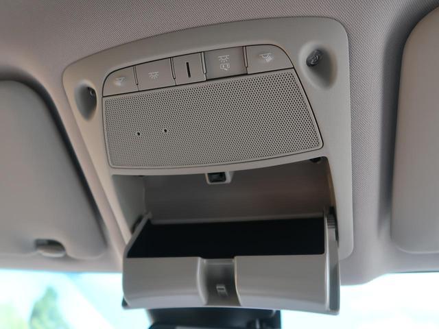 20Xi Vセレクション MC後現行型 全周囲カメラ プロパイロット インテリジェントエマージェンシーブレーキ インテリジェントルームミラー パワーバックドア 撥水加工/パワーシート LEDヘッド/ハイビームアシスト 禁煙車(51枚目)