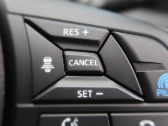 20Xi Vセレクション MC後現行型 全周囲カメラ プロパイロット インテリジェントエマージェンシーブレーキ インテリジェントルームミラー パワーバックドア 撥水加工/パワーシート LEDヘッド/ハイビームアシスト 禁煙車(53枚目)