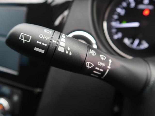 20Xi Vセレクション MC後現行型 全周囲カメラ プロパイロット インテリジェントエマージェンシーブレーキ インテリジェントルームミラー パワーバックドア 撥水加工/パワーシート LEDヘッド/ハイビームアシスト 禁煙車(56枚目)