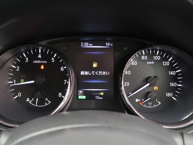 20Xi Vセレクション MC後現行型 全周囲カメラ プロパイロット インテリジェントエマージェンシーブレーキ インテリジェントルームミラー パワーバックドア 撥水加工/パワーシート LEDヘッド/ハイビームアシスト 禁煙車(58枚目)