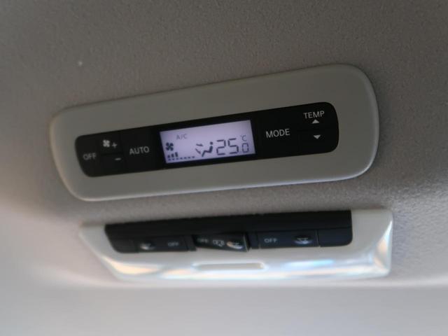 ハイウェイスターV 純正9型ナビ セーフティパックA 全方位カメラ ハンズフリー両側電動ドア 全方位運転支援システム/衝突軽減 アダプティブLED/フォグ クルーズコントロール コーナーセンサー 純正16AW 禁煙車(9枚目)