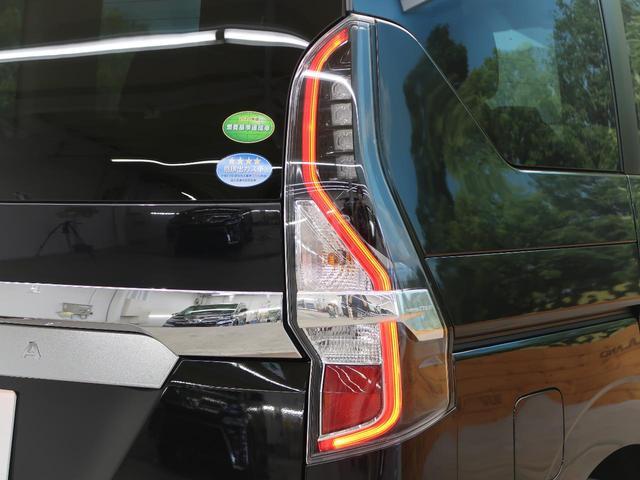 ハイウェイスターV 純正9型ナビ セーフティパックA 全方位カメラ ハンズフリー両側電動ドア 全方位運転支援システム/衝突軽減 アダプティブLED/フォグ クルーズコントロール コーナーセンサー 純正16AW 禁煙車(28枚目)