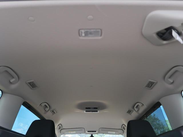 ハイウェイスターV 純正9型ナビ セーフティパックA 全方位カメラ ハンズフリー両側電動ドア 全方位運転支援システム/衝突軽減 アダプティブLED/フォグ クルーズコントロール コーナーセンサー 純正16AW 禁煙車(31枚目)