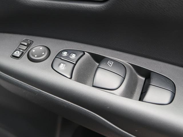 ハイウェイスターV 純正9型ナビ セーフティパックA 全方位カメラ ハンズフリー両側電動ドア 全方位運転支援システム/衝突軽減 アダプティブLED/フォグ クルーズコントロール コーナーセンサー 純正16AW 禁煙車(36枚目)