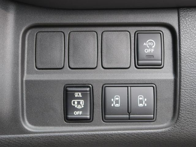 ハイウェイスターV 純正9型ナビ セーフティパックA 全方位カメラ ハンズフリー両側電動ドア 全方位運転支援システム/衝突軽減 アダプティブLED/フォグ クルーズコントロール コーナーセンサー 純正16AW 禁煙車(37枚目)