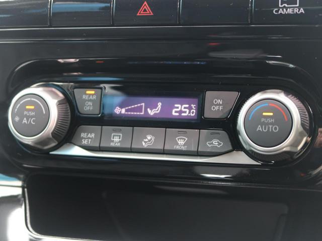 ハイウェイスターV 純正9型ナビ セーフティパックA 全方位カメラ ハンズフリー両側電動ドア 全方位運転支援システム/衝突軽減 アダプティブLED/フォグ クルーズコントロール コーナーセンサー 純正16AW 禁煙車(41枚目)