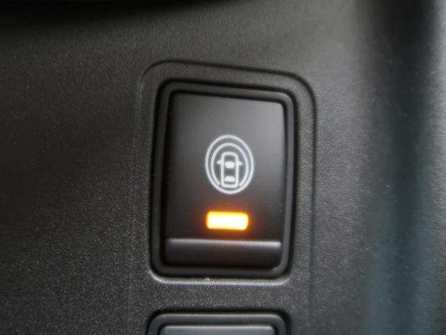 ハイウェイスターV 純正9型ナビ セーフティパックA 全方位カメラ ハンズフリー両側電動ドア 全方位運転支援システム/衝突軽減 アダプティブLED/フォグ クルーズコントロール コーナーセンサー 純正16AW 禁煙車(42枚目)