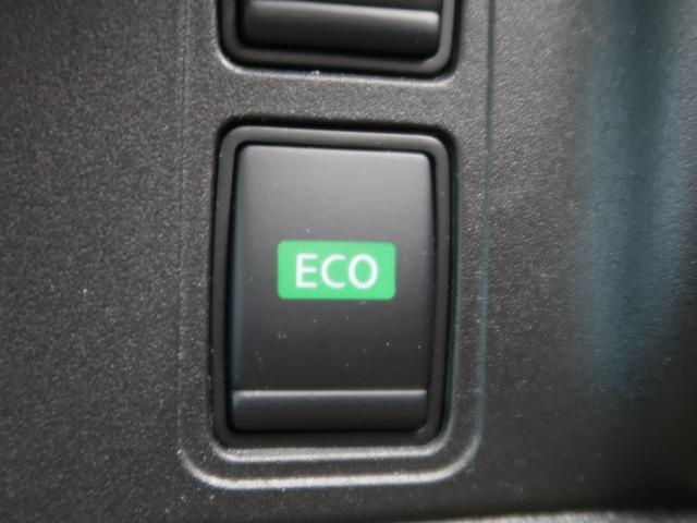 ハイウェイスターV 純正9型ナビ セーフティパックA 全方位カメラ ハンズフリー両側電動ドア 全方位運転支援システム/衝突軽減 アダプティブLED/フォグ クルーズコントロール コーナーセンサー 純正16AW 禁煙車(43枚目)