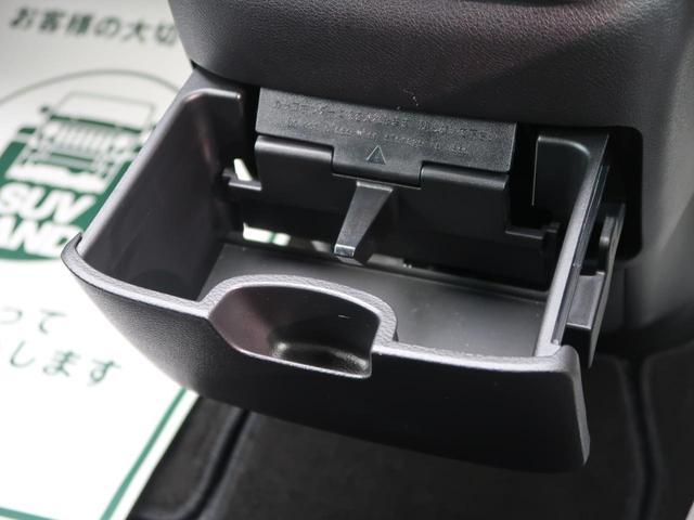 ハイウェイスターV 純正9型ナビ セーフティパックA 全方位カメラ ハンズフリー両側電動ドア 全方位運転支援システム/衝突軽減 アダプティブLED/フォグ クルーズコントロール コーナーセンサー 純正16AW 禁煙車(45枚目)
