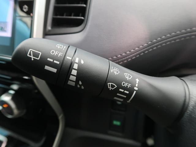 ハイウェイスターV 純正9型ナビ セーフティパックA 全方位カメラ ハンズフリー両側電動ドア 全方位運転支援システム/衝突軽減 アダプティブLED/フォグ クルーズコントロール コーナーセンサー 純正16AW 禁煙車(51枚目)