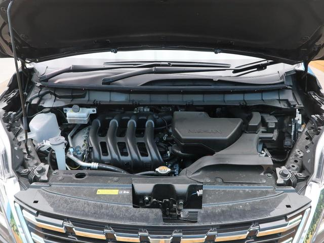 ハイウェイスターV 純正9型ナビ セーフティパックA 全方位カメラ ハンズフリー両側電動ドア 全方位運転支援システム/衝突軽減 アダプティブLED/フォグ クルーズコントロール コーナーセンサー 純正16AW 禁煙車(55枚目)