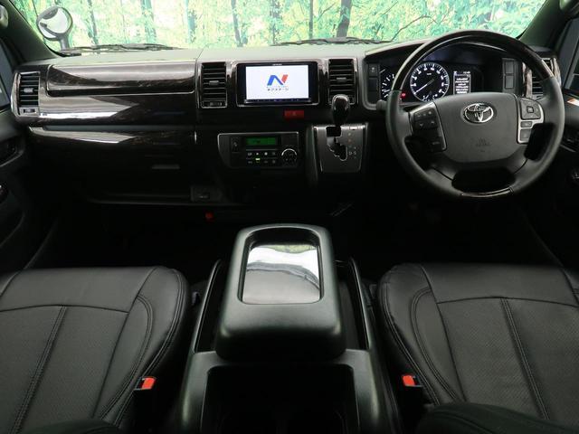スーパーGL ダークプライムII 軽油 登録済未使用車 セーフティセンス/衝突軽減装置 車線逸脱警報装置 両側電動ドア AC100V電源 ハーフレザー コーナーセンサー LEDヘッド/オートヘッドライト ウッドコンビステアリング(2枚目)