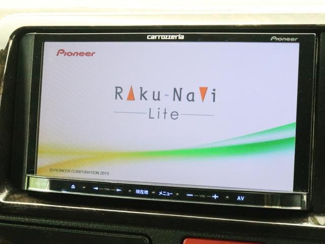 スーパーGL ダークプライムII 軽油 登録済未使用車 セーフティセンス/衝突軽減装置 車線逸脱警報装置 両側電動ドア AC100V電源 ハーフレザー コーナーセンサー LEDヘッド/オートヘッドライト ウッドコンビステアリング(7枚目)