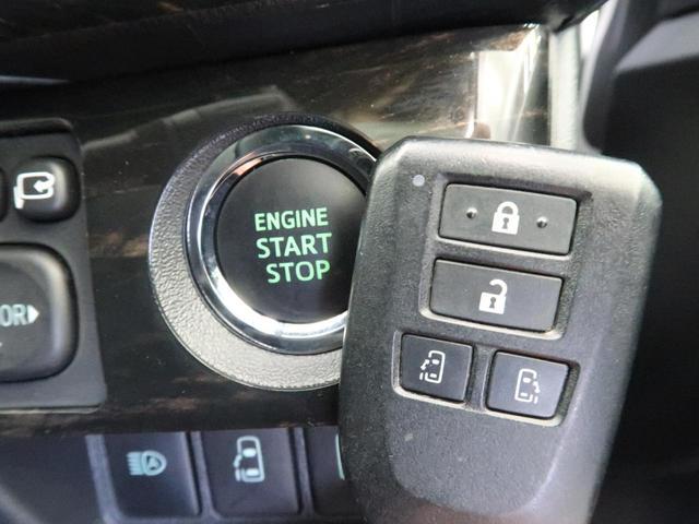 スーパーGL ダークプライムII 軽油 登録済未使用車 セーフティセンス/衝突軽減装置 車線逸脱警報装置 両側電動ドア AC100V電源 ハーフレザー コーナーセンサー LEDヘッド/オートヘッドライト ウッドコンビステアリング(12枚目)