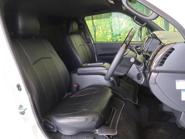 スーパーGL ダークプライムII 軽油 登録済未使用車 セーフティセンス/衝突軽減装置 車線逸脱警報装置 両側電動ドア AC100V電源 ハーフレザー コーナーセンサー LEDヘッド/オートヘッドライト ウッドコンビステアリング(13枚目)