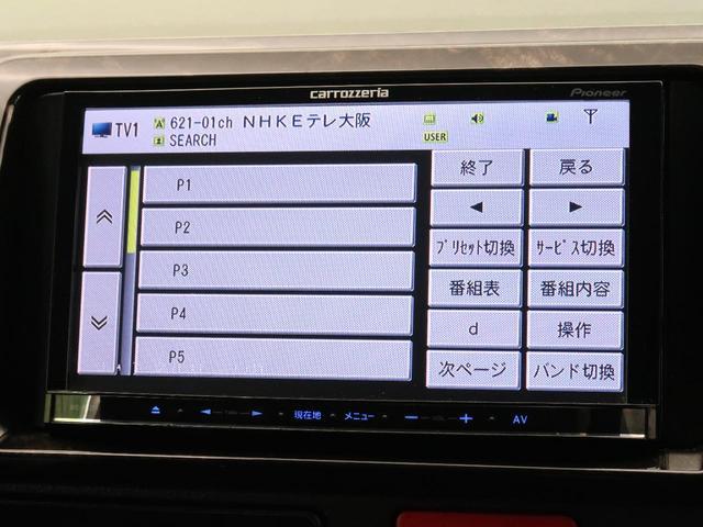 スーパーGL ダークプライムII 軽油 登録済未使用車 セーフティセンス/衝突軽減装置 車線逸脱警報装置 両側電動ドア AC100V電源 ハーフレザー コーナーセンサー LEDヘッド/オートヘッドライト ウッドコンビステアリング(26枚目)