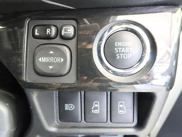 スーパーGL ダークプライムII 軽油 登録済未使用車 セーフティセンス/衝突軽減装置 車線逸脱警報装置 両側電動ドア AC100V電源 ハーフレザー コーナーセンサー LEDヘッド/オートヘッドライト ウッドコンビステアリング(45枚目)