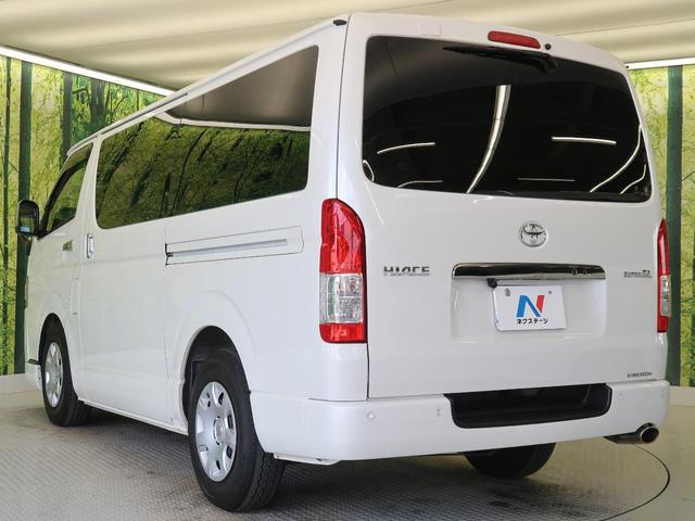 スーパーGL ダークプライムII 軽油 登録済未使用車 セーフティセンス/衝突軽減装置 車線逸脱警報装置 両側電動ドア AC100V電源 ハーフレザー コーナーセンサー LEDヘッド/オートヘッドライト ウッドコンビステアリング(55枚目)