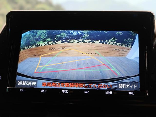 G 純正9型ナビ セーフティーセンス/レーダークルーズコントロール コーナーセンサー 純正18AW 禁煙車 ハーフレザー/シートヒーター オートマチックハイビーム 車線逸脱警報装置 電子パーキング ETC(6枚目)