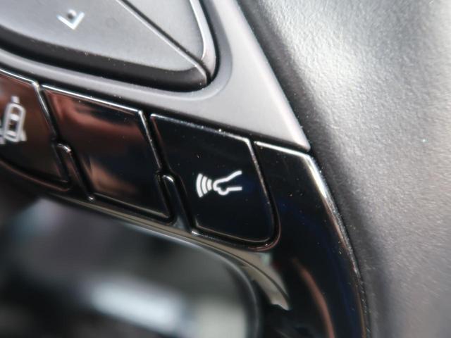 G 純正9型ナビ セーフティーセンス/レーダークルーズコントロール コーナーセンサー 純正18AW 禁煙車 ハーフレザー/シートヒーター オートマチックハイビーム 車線逸脱警報装置 電子パーキング ETC(7枚目)