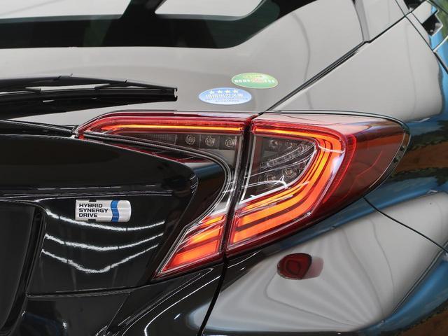 G 純正9型ナビ セーフティーセンス/レーダークルーズコントロール コーナーセンサー 純正18AW 禁煙車 ハーフレザー/シートヒーター オートマチックハイビーム 車線逸脱警報装置 電子パーキング ETC(29枚目)