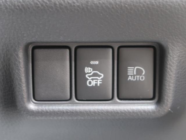 G 純正9型ナビ セーフティーセンス/レーダークルーズコントロール コーナーセンサー 純正18AW 禁煙車 ハーフレザー/シートヒーター オートマチックハイビーム 車線逸脱警報装置 電子パーキング ETC(41枚目)