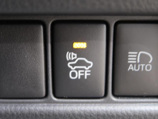 G 純正9型ナビ セーフティーセンス/レーダークルーズコントロール コーナーセンサー 純正18AW 禁煙車 ハーフレザー/シートヒーター オートマチックハイビーム 車線逸脱警報装置 電子パーキング ETC(43枚目)