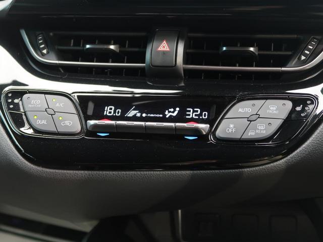 G 純正9型ナビ セーフティーセンス/レーダークルーズコントロール コーナーセンサー 純正18AW 禁煙車 ハーフレザー/シートヒーター オートマチックハイビーム 車線逸脱警報装置 電子パーキング ETC(47枚目)