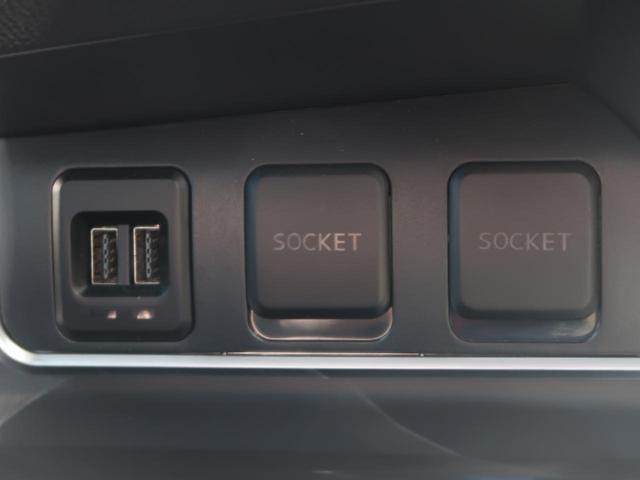 G 純正9型ナビ セーフティーセンス/レーダークルーズコントロール コーナーセンサー 純正18AW 禁煙車 ハーフレザー/シートヒーター オートマチックハイビーム 車線逸脱警報装置 電子パーキング ETC(48枚目)