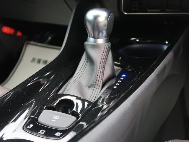 G 純正9型ナビ セーフティーセンス/レーダークルーズコントロール コーナーセンサー 純正18AW 禁煙車 ハーフレザー/シートヒーター オートマチックハイビーム 車線逸脱警報装置 電子パーキング ETC(49枚目)