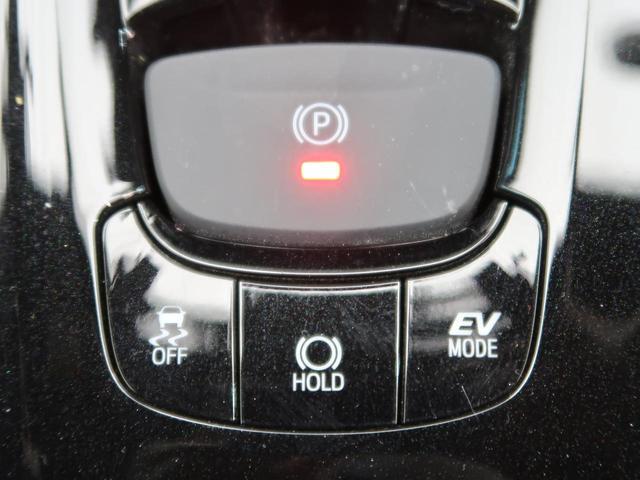 G 純正9型ナビ セーフティーセンス/レーダークルーズコントロール コーナーセンサー 純正18AW 禁煙車 ハーフレザー/シートヒーター オートマチックハイビーム 車線逸脱警報装置 電子パーキング ETC(50枚目)