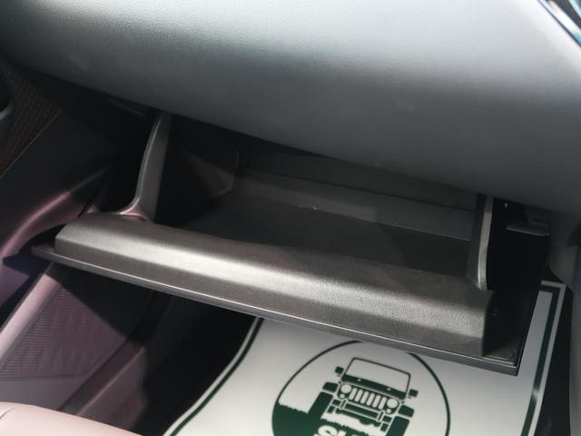 G 純正9型ナビ セーフティーセンス/レーダークルーズコントロール コーナーセンサー 純正18AW 禁煙車 ハーフレザー/シートヒーター オートマチックハイビーム 車線逸脱警報装置 電子パーキング ETC(52枚目)