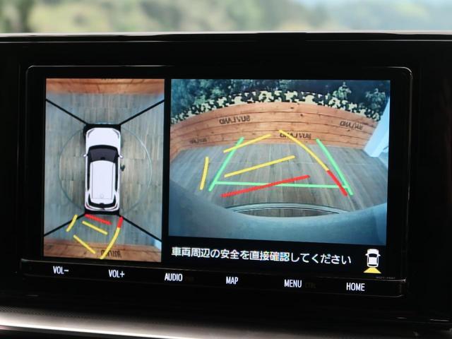 Z 純正9型ナビ スマートアシスト/レーダークルーズコントロール ナビレディパッケージ/全方位カメラ LEDヘッド/シーケンシャルターンランプ コーナーセンサー 純正17AW 禁煙車 ドライブレコーダー(6枚目)