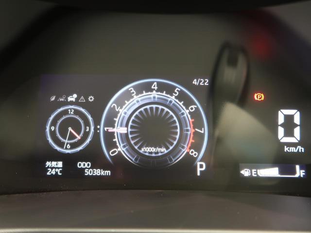 Z 純正9型ナビ スマートアシスト/レーダークルーズコントロール ナビレディパッケージ/全方位カメラ LEDヘッド/シーケンシャルターンランプ コーナーセンサー 純正17AW 禁煙車 ドライブレコーダー(45枚目)