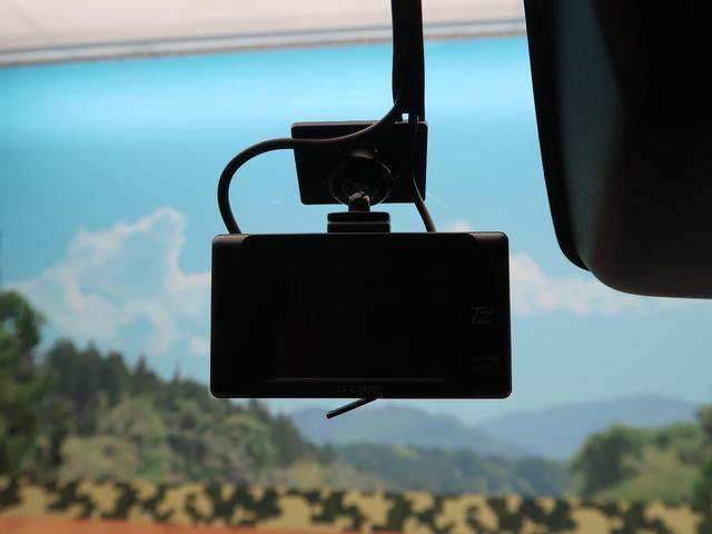 Z 純正9型ナビ スマートアシスト/レーダークルーズコントロール ナビレディパッケージ/全方位カメラ LEDヘッド/シーケンシャルターンランプ コーナーセンサー 純正17AW 禁煙車 ドライブレコーダー(46枚目)