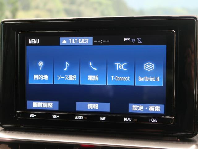 Z 純正9型ナビ スマートアシスト/レーダークルーズコントロール ナビレディパッケージ/全方位カメラ LEDヘッド/シーケンシャルターンランプ コーナーセンサー 純正17AW 禁煙車 ドライブレコーダー(47枚目)