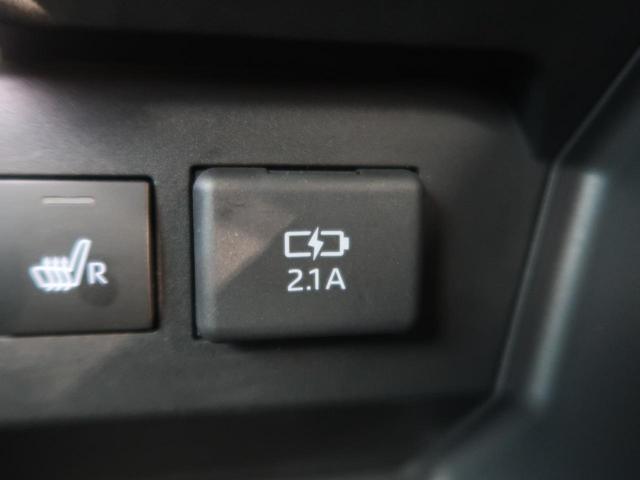 Z 純正9型ナビ スマートアシスト/レーダークルーズコントロール ナビレディパッケージ/全方位カメラ LEDヘッド/シーケンシャルターンランプ コーナーセンサー 純正17AW 禁煙車 ドライブレコーダー(50枚目)