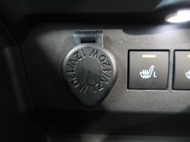Z 純正9型ナビ スマートアシスト/レーダークルーズコントロール ナビレディパッケージ/全方位カメラ LEDヘッド/シーケンシャルターンランプ コーナーセンサー 純正17AW 禁煙車 ドライブレコーダー(51枚目)